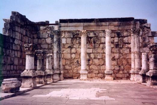 940a kfar nahum synagogue
