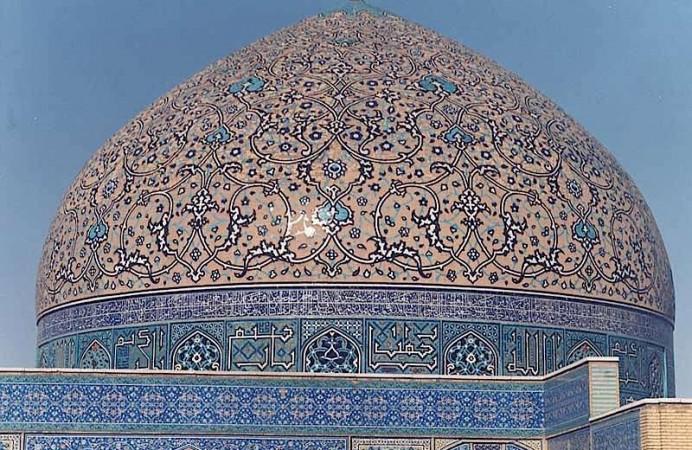 Isfahan-2