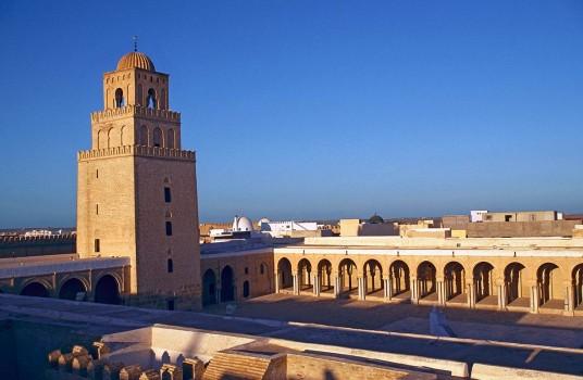 karouan tunisia