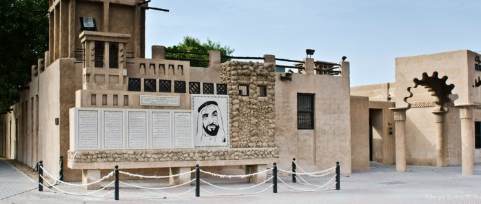 museo_sceicco_obaid