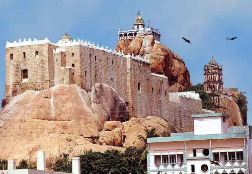 rock fort temple india