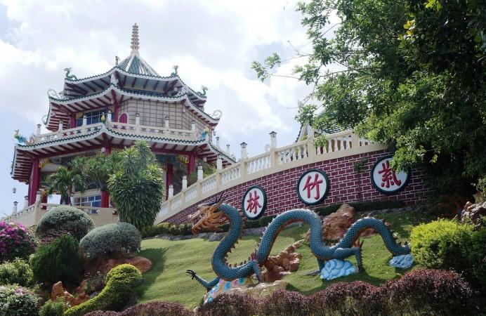 Taoist Temple of Cebu 1