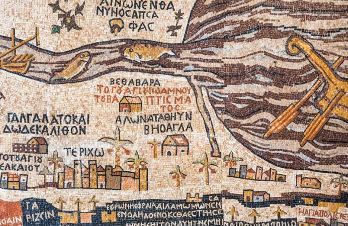 mappa-antica-di-madaba