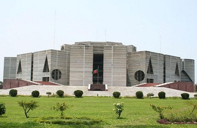 national-parliament-house1