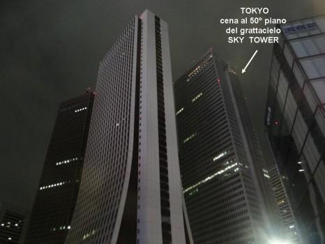 nuovo sky tower