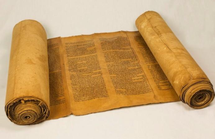per-bible-land-museum